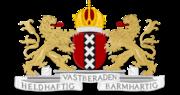Amsterdam wapen