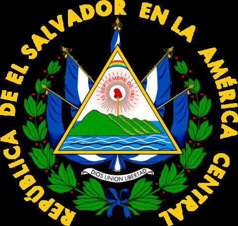 El Salvador coat of arms