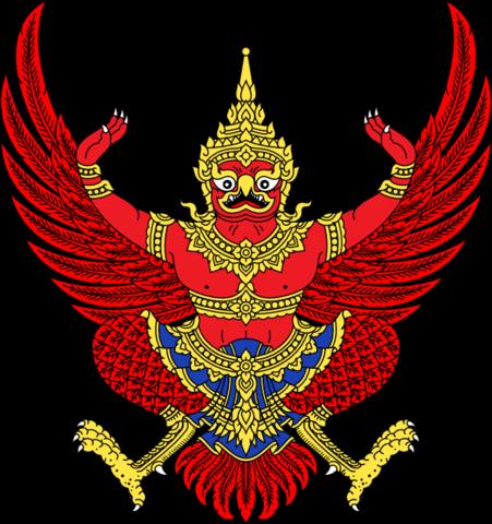 Garuda Emblem of Thailand