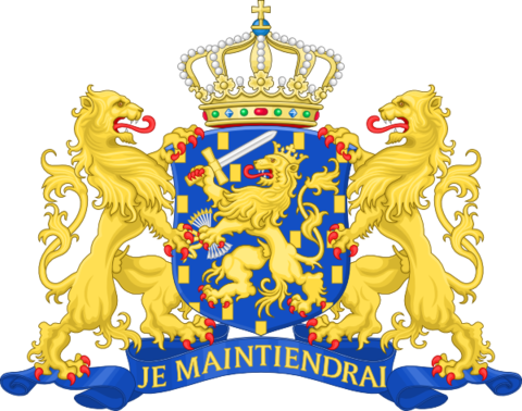 State coat of arms of the Netherlands